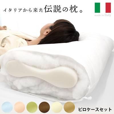 伝説の枕オルトペディコ枕