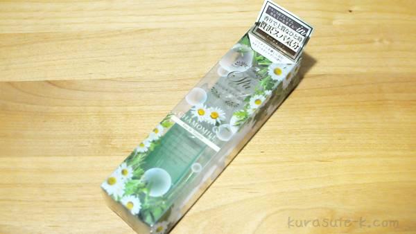 カモミール香水